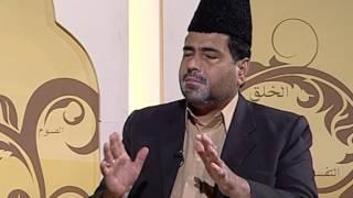 Deeni O Fiqahi Masail: Episode 11 (Urdu)
