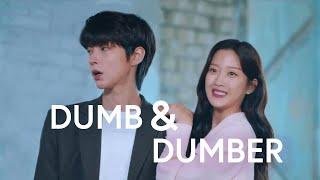 Download lagu Seojun and Jugyeong being a comedic duo (True Beauty)