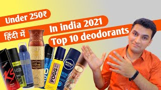 Top 10 Best Deodorants For Men In India 2020