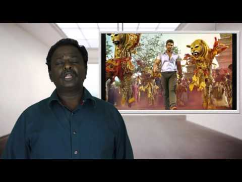 Sarrainodu Telugu Movie Review - Allu Arjun - Tamil Talkies