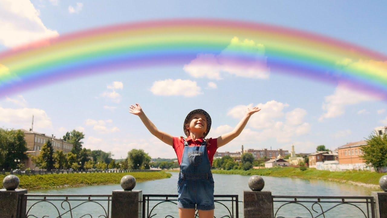София Пидько - Радуга желаний (Rainbow of desires)