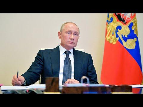 Совещание Владимира Путина по снятию режима ограничений. Полное видео