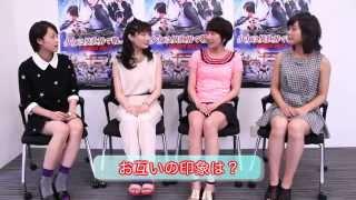 最新ニュース♥ 「池袋HUMAXシネマズ」にて限定レイトショー上映決定! ◇...