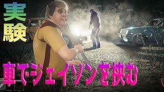 日本語化された13日の金曜日のゲームを攻略していきたいと思います デ...