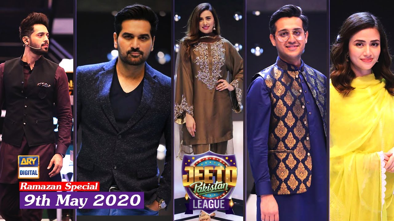 Jeeto Pakistan League | Ramazan Special | 9th May 2020 | ARY Digital