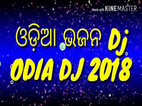 Odia Bhajan DJ Remix Song 2018