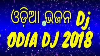 Odia dj remix song 2018 ------------------------------------------------------------------------------- disclaimer : this following audio/video is strictly m...