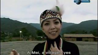 台灣人物誌:張惠妹(Discovery Channel)