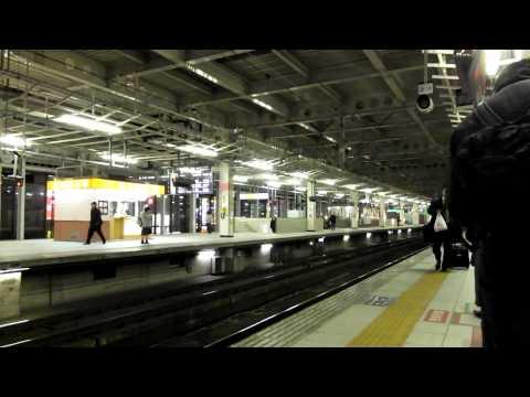Xpress line SENDAI TOKYO