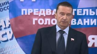 Смотреть видео Предварительное голосование: дебаты. Санкт-Петербург, 24.04.2016 Конногвардейский б-р д.4 подъезд. 3 онлайн