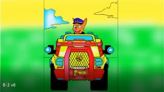 ✅Pow Patrol Chese 3D Draw And Coloring Pages | How To Draw 3D Pow Patrol Chese | Zilo Coloring