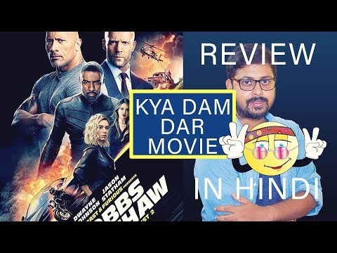 Hobbes And Shaw Movie Review By Update One