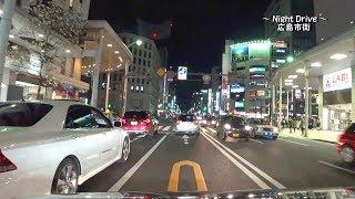広島市内を廻る車載動画シリーズ。2017年に撮影機材を一新、『夜ドライ...