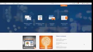 Rapida Online наиболее полная инструкция. Как выводить деньги с Google Adsense