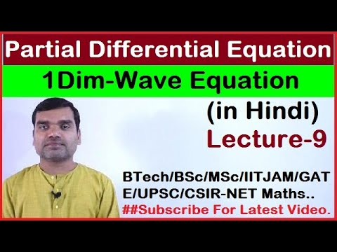 Partial Differential Equation - Solution of One Dimensional Wave Equation in Hindi(Lecture9)