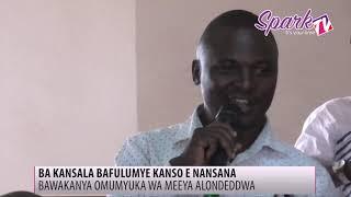 Ba kansala e Nansana beekandazze ne bafuluma kanso nga bawakanya omuntu Meeya thumbnail