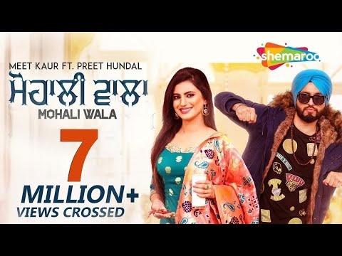 MOHALI WALA (Full Song) - Meet Kaur - Preet Hundal- Latest Punjabi Song 2018- New Punjabi Songs 2018