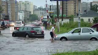 Киров. Потоп. 2017.07.18. ул. Ленина