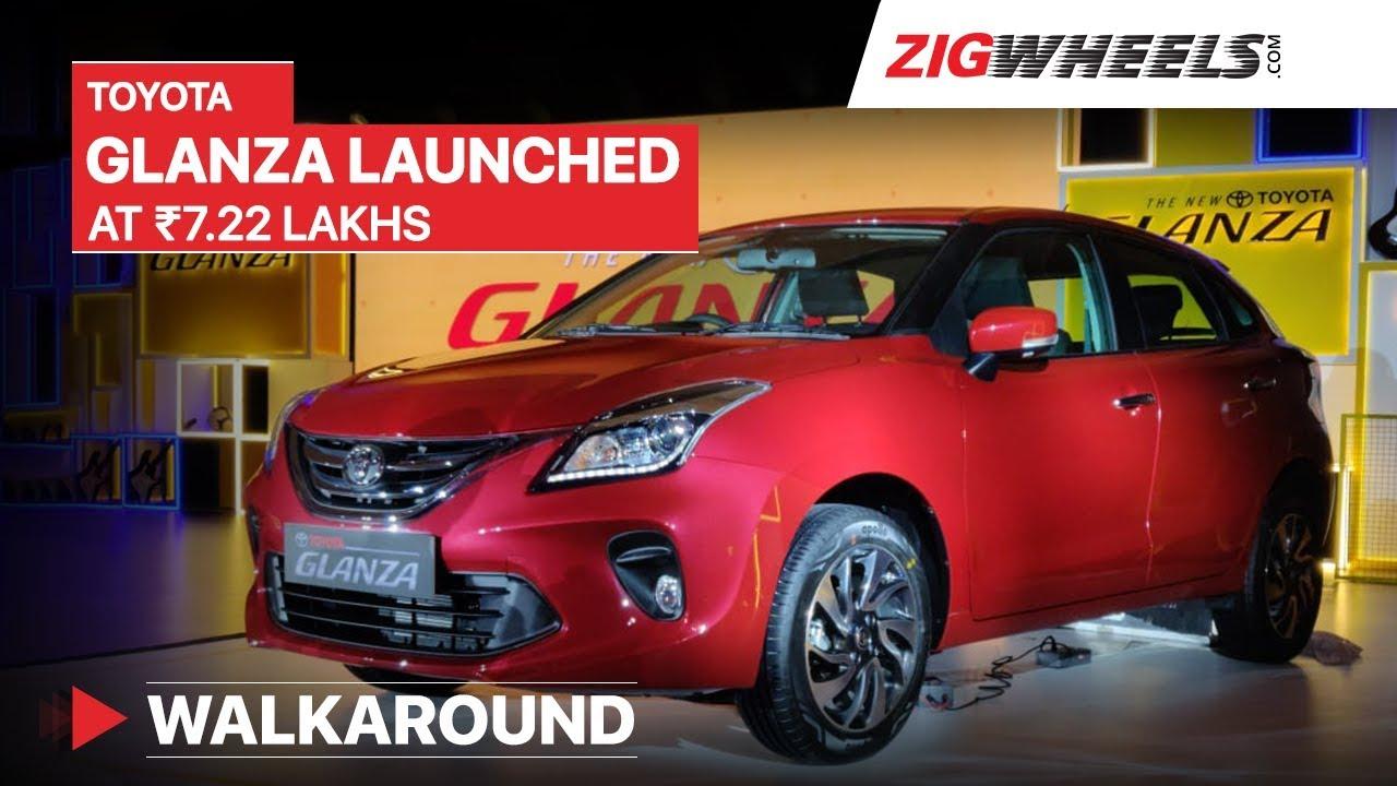 Toyota Glanza 2019 Quick Walkaround Difference Vs Baleno Price