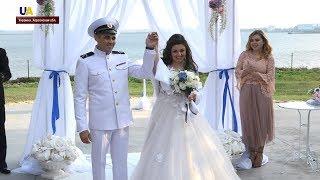 Бывший военнопленный моряк Виктор Беспальченко отпраздновал свадьбу