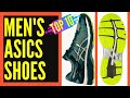 Top 10 Best ASICS Running Shoes for Men || Best ASICS Running Shoe Reviews