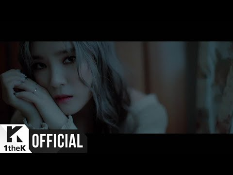 [MV] MIGYO(미교)   Rain Sound(빗소리)