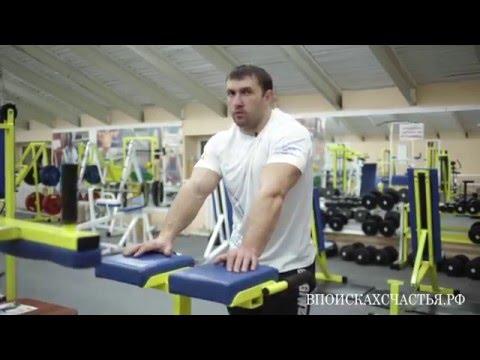 Программы тренировок и правильное питание
