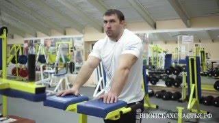 Правильное питание для спортсменов и не только. Александр Барбашин