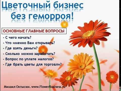 Дарсонваль купить в Москве: цена от 2400 руб. Аппарат