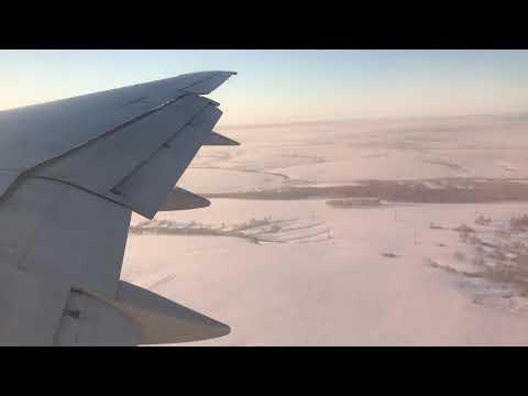 Посадка в аэропорту Новокузнецка. Спиченково. Вид с высоты птичьего полёта.