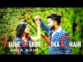 Ek Samay Mein Toh Tere Dil Se Juda tha | Gurav  & Akansha | Cute School Love Story | Latest Sad Song