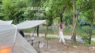 [ vlog ] 신혼부부 가성비 텐트 사고 첫 캠핑 (…
