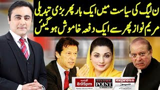To The Point With Mansoor Ali Khan | 19 November 2019 | Express News