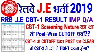 RRB J.E CBT-1 Important Q/A on RESULT & CUTOFF | जितने Post का Cutoff Clear सिर्फ उतना पर Fight?