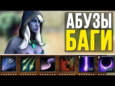 видео: СОЗДАЙ ГЕРОЯ - БАГ КАРТЫ АБУЗ БОССОВ! [custom week]