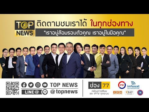 Profile Image for TOP NEWS