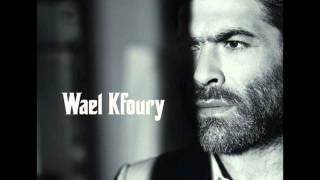 وائل كفوري ويلك من الله 2012 Wael Kfoury