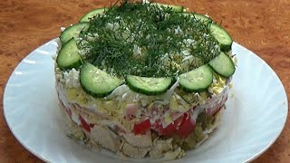 Салат с курицей  сыром и  помидорами  Простые  праздничные салаты