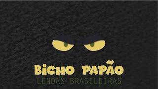 ANIMACRIANÇA - Lendas Brasileiras   BICHO PAPÃO (T1/E11)