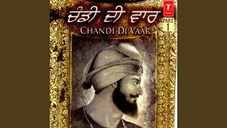 Chandi Di Vaar - Guru Gobind Singh Ji