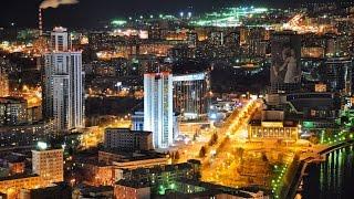 Мой Екатеринбург.Гр. Чайф.