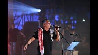 عمر العبداللات يشعل مدرجات مدينة روابي ويغني لفلسطين ..