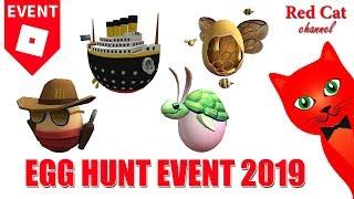 КАК ПОЛУЧИТЬ ЯЙЦА В ЭГ ХАНТ ИВЕНТЕ | Egg Hunt 2019 roblox | Titanic, Speed Run, Zombie Rush, BSS