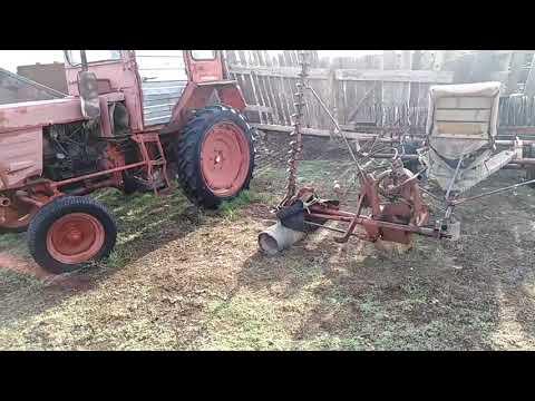 Т 25 трактор купить бу
