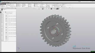 Видеоуроки Компас 3D V18 Зубчатое колесо (учебный чертеж)