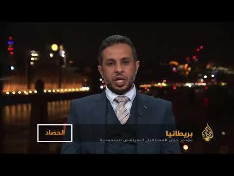 الحصاد- السعودية.. المستقبل السياسي  - نشر قبل 3 ساعة