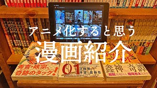 新・信長公記~ノブナガくんと私~(3)
