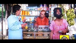 கலக்கல் காமெடி கலாட்டா காட்சி| Tamil Comedy Scene| Funny Tamil Videos|