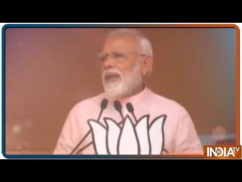 Modi की तपस्या: व्रत करते हुए 216 घंटे कुछ ना खाकर भी 13 राज्यों में की 23 चुनावी रेली |Exclusive