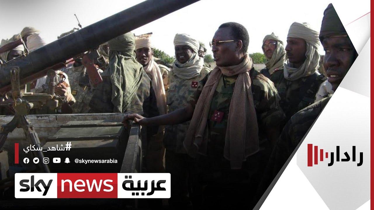 تلفزيون التشاد: الرئيس ديبي قتل إثر إصابته في المعارك   #رادار